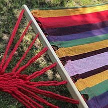"""Гамак  """"Relax"""" тканевый Подвесной 200 х 85 см с перекладиной для отдыха садовый, фото 2"""