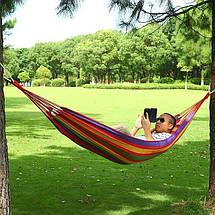 """Подвесной Гамак """"Relax"""" 200х80 см Разноцветный Мексиканский (Гавайский) Чехол в Подарок!!!, фото 3"""