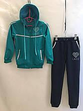 Детский спортивный костюм для девочки Likee р.4-9 лет