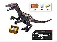 Динозавр-Убийца с золотом Конструктор, аналог Лего