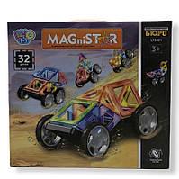 Магнитный конструктор LT MAGniSTAR 3001 32 дет.