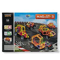 Магнитный конструктор LT MAGniSTAR 3002 58 дет.