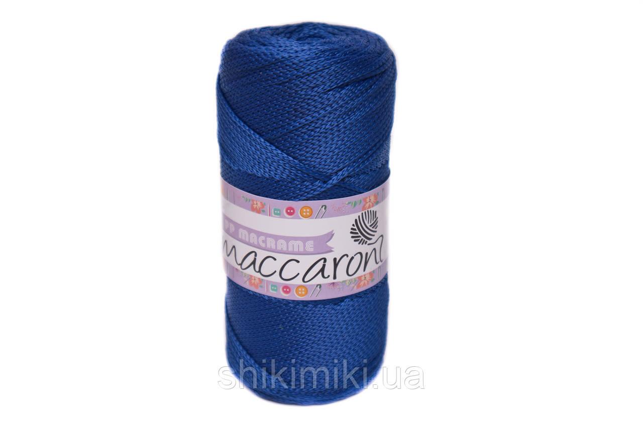 Трикотажный полипропиленовый шнур PP Macrame, цвет Синий