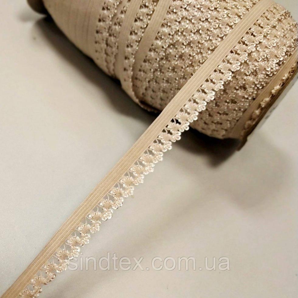 Резинка для пошива нижнего белья (отделочная) 13мм на метраж бежевая (ПИ8-001)