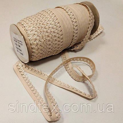 Резинка для пошива нижнего белья (отделочная) 13мм на метраж бежевая (ПИ8-001), фото 2