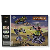 Магнитный конструктор LT MAGniSTAR 5001 96д.