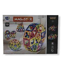 Магнитный конструктор LT MAGniSTAR 1003 104 дет.