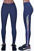 Женские спортивные лосины Bas Black Cosmic blue, синие, высокая посадка S, фото 1