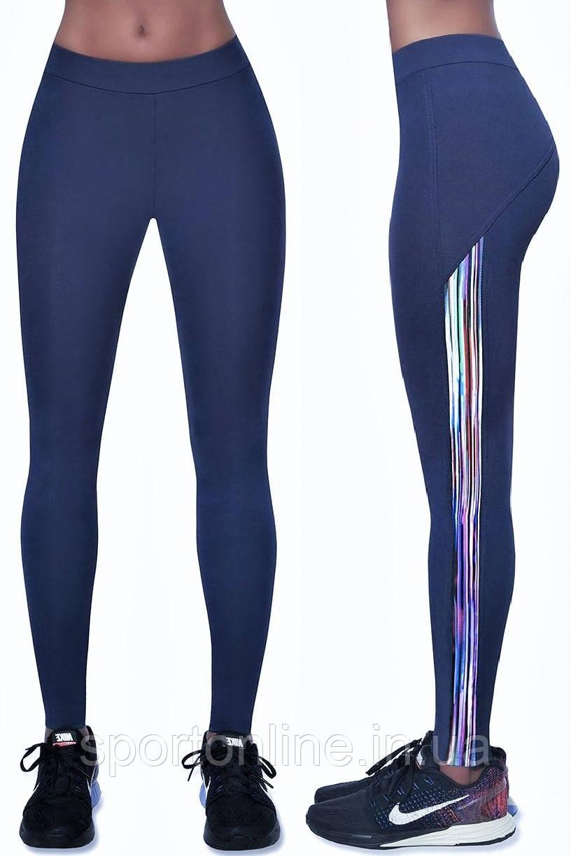 Женские спортивные лосины Bas Black Cosmic blue, синие, высокая посадка S