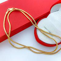 Цепочка Ювелирный Шнур 60 см. (медицинское золото) (8994)