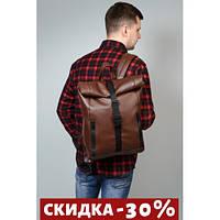 Рюкзак практичный ролл  Roll коричневый мужской