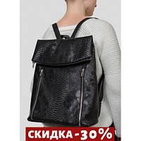 Рюкзак практичный Rene 0ZS ЗМЕИНЫЙ ПРИНТ