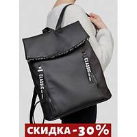 Рюкзак практичный Rene 0ZTb Черный