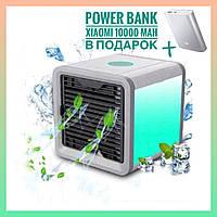 """Мобильный мини кондиционер вентилятор Arctic Air Cooler, охладитель воздуха, увлажнитель """"Арктика"""""""