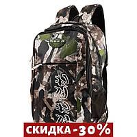 Рюкзак городской Valiria Fashion Рюкзак Коричневый