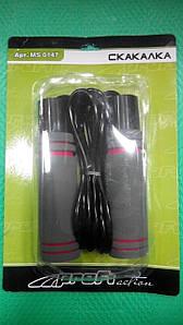 Скакалка с подшипником и утяжеленными ручками.