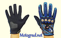 Мото Перчатки FiRo сине-серые