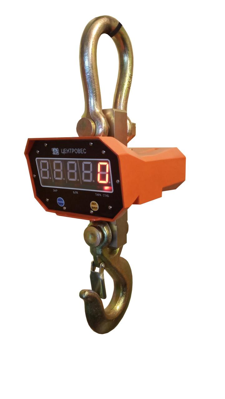 Подвесные весы крановые OCS-3t-XZC2