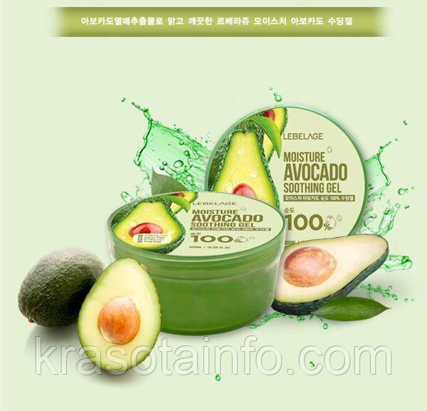 Питательный гель с авокадом для лица и тела, Lebelage Moisture Avocado 100% Soothing Gel, 300 мл