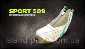 Женские ботинки Sport 504 (клапан)
