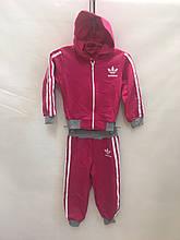 Детский спортивный костюм для девочки Adidas р.1-3 лет