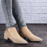 Женские туфли Fashion Tippy 2028 36 размер 23,5 см Бежевый, фото 6