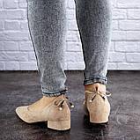 Женские туфли Fashion Tippy 2028 36 размер 23,5 см Бежевый, фото 7