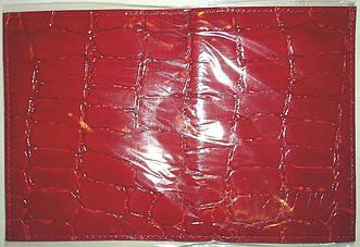 Обложка на водительские документы кожа цвет красный крокодил