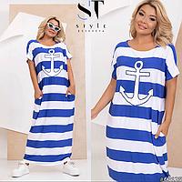 Платье в полоску вольный крой 42-46  48-52  54-58