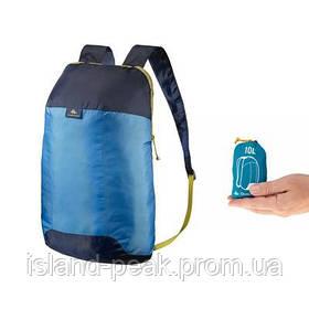 Рюкзак Quechua 10л складной