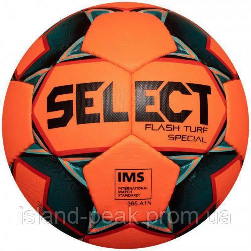 Мяч футбольный SELECT Flash Turf Special (IMS) Артикул: 387504