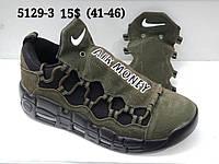 Мужские кроссовки Nike Air Money оптом (41-46)