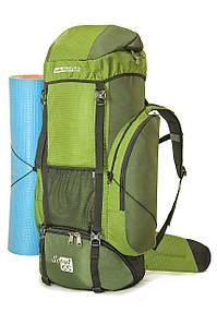 Рюкзак туристический Scout 65 Travel Extreme.