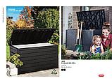 Садові скрині для зберігання Allibert Keter Curver, фото 5