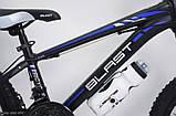Велосипед спортивний S300 Blast 20 дюймів, фото 8