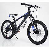 Велосипед спортивний S300 Blast 20 дюймів, фото 6