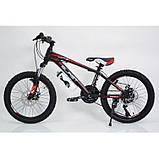 Велосипед спортивний S300 Blast 20 дюймів, фото 3