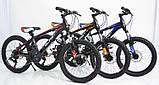 Велосипед спортивний S300 Blast 20 дюймів, фото 5