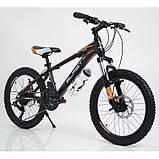 Велосипед спортивний S300 Blast 20 дюймів, фото 2