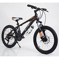 Велосипед спортивный S300 Blast  20 дюймов