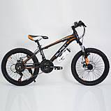 Велосипед спортивний S300 Blast 20 дюймів, фото 4