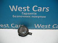 Клаксон (звуковой сигнал) Hyundai Accent с 2006 по 2010