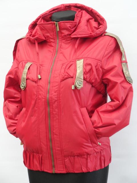 Женские демисезонные куртки