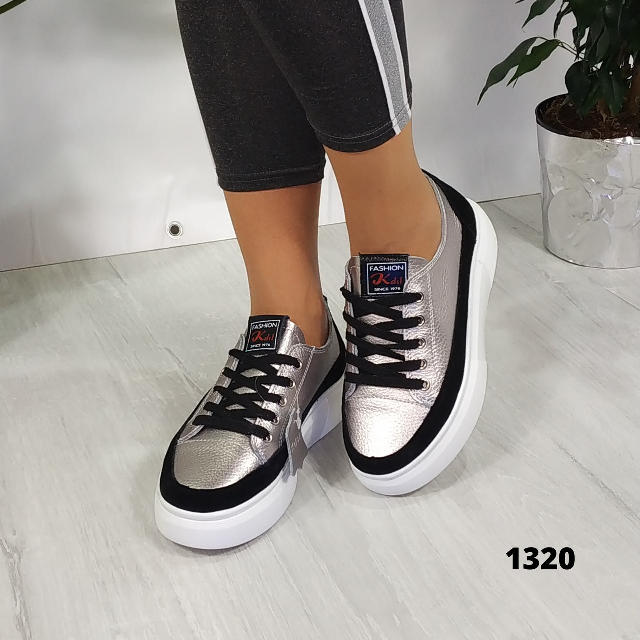 Женские кожаные кроссовки , хит продаж, реальные фото, ОВ 1320