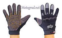 Мото Перчатки Fox черно-серые