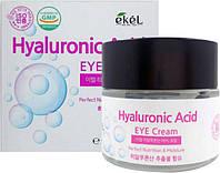 Крем под глаза с гиалуроновой кислотой Ekel Hyaluronic Acid Eye Cream, 70 мл