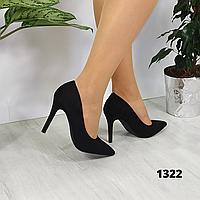 Женские замшевые туфли лодочки, реальное фото, ОВ 1322, фото 1