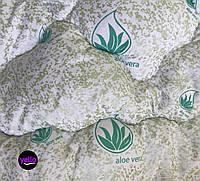 Одеяло двуспальное Алоэ Вера  175х215 см. | Одеяло гипоаллергенное | Ковдра двухспальна Алоє вера