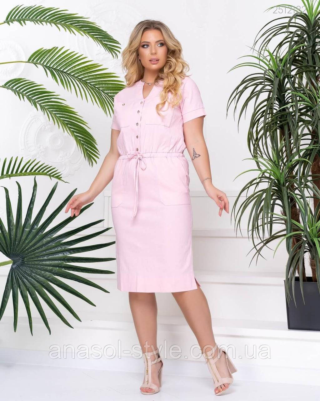 Летнее офисное платье Гонолулу больших размеров розовое