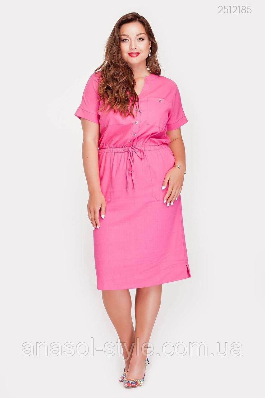 Летнее офисное платье Гонолулу больших размеров фуксия